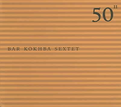 50TH BIRTHDAY CELEBRATION VOL 11 BY ZORN,JOHN (CD)